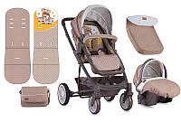 Детская коляска S-500 SET BEIGE&YELLOW HAPPY FAMILY
