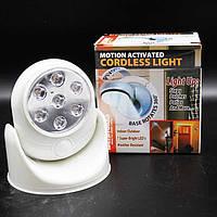 Беспроводной светильник LED с датчиком движения