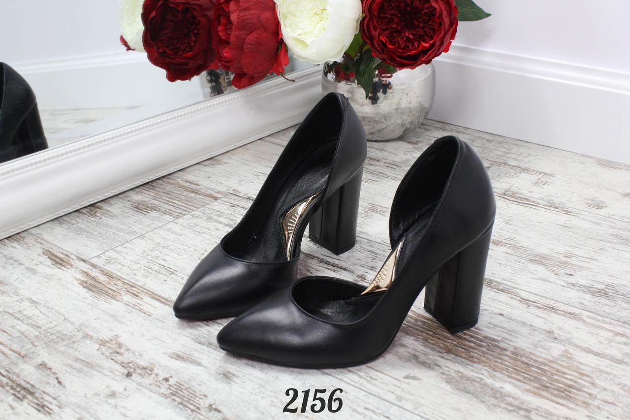 Туфли Paris толстый каблук натуральная кожа черные - Интернет магазин  Обувной Пассаж в Киеве c6a957899c584