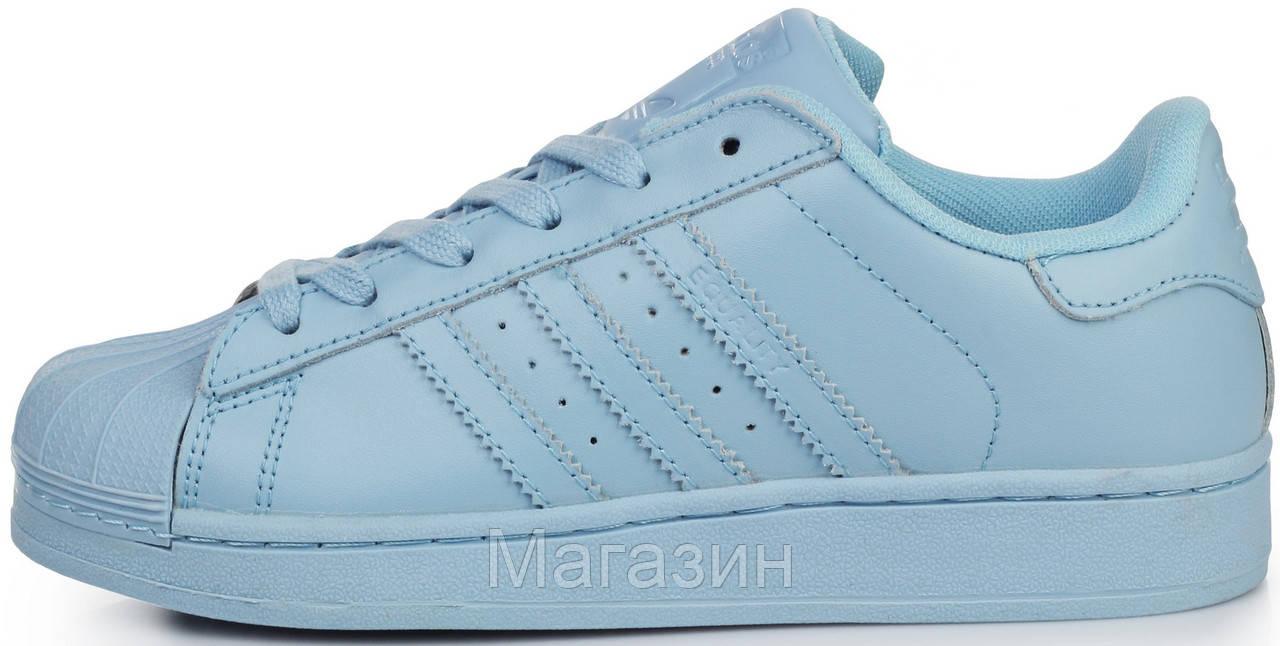 Женские кроссовки Adidas Superstar Supercolor Clear Sky (в стиле Адидас Суперстар) голубые