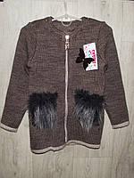 Детская вязаная подростковая кофта с меховыми карманами, фото 1