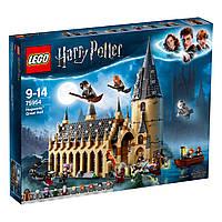 Конструктор LEGO Большой зал Хогвартса 75954