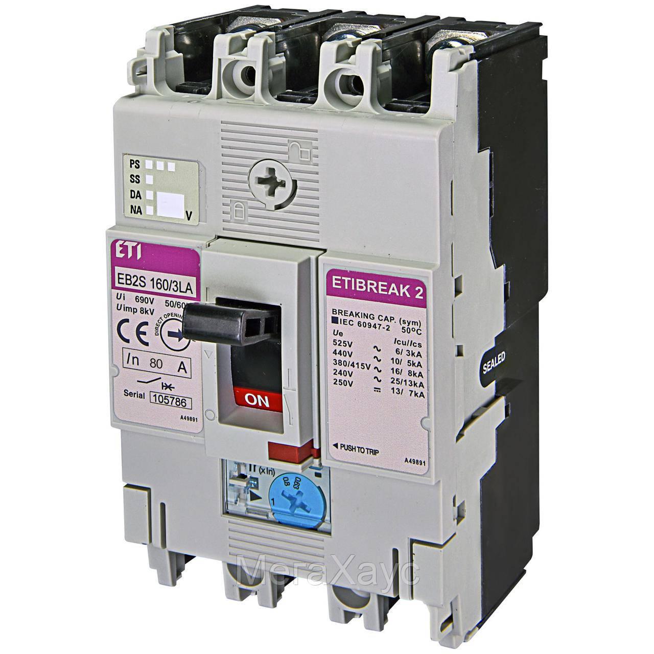 Промышленный автоматический выключатель ETI ETIBREAK EB2S 160/3LA 80А 3P (16kA регулируемый)