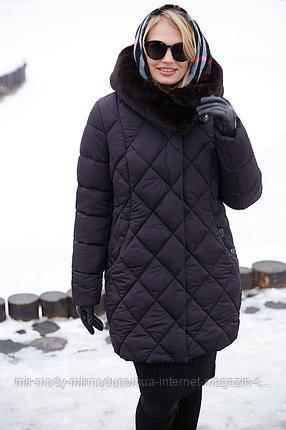 Куртка Валенсия -т.синий№ 91  с 48 по 64  размер(вр)