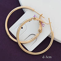 Серьги-кольца 3 см позолота XР. Медицинское золото. Код:1024