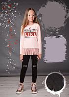 Брюки Грация-2 детские для девочки, фото 1