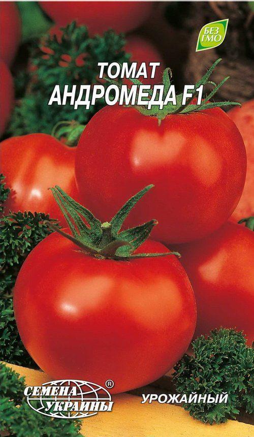 Томат Андромеда, Семена Украины