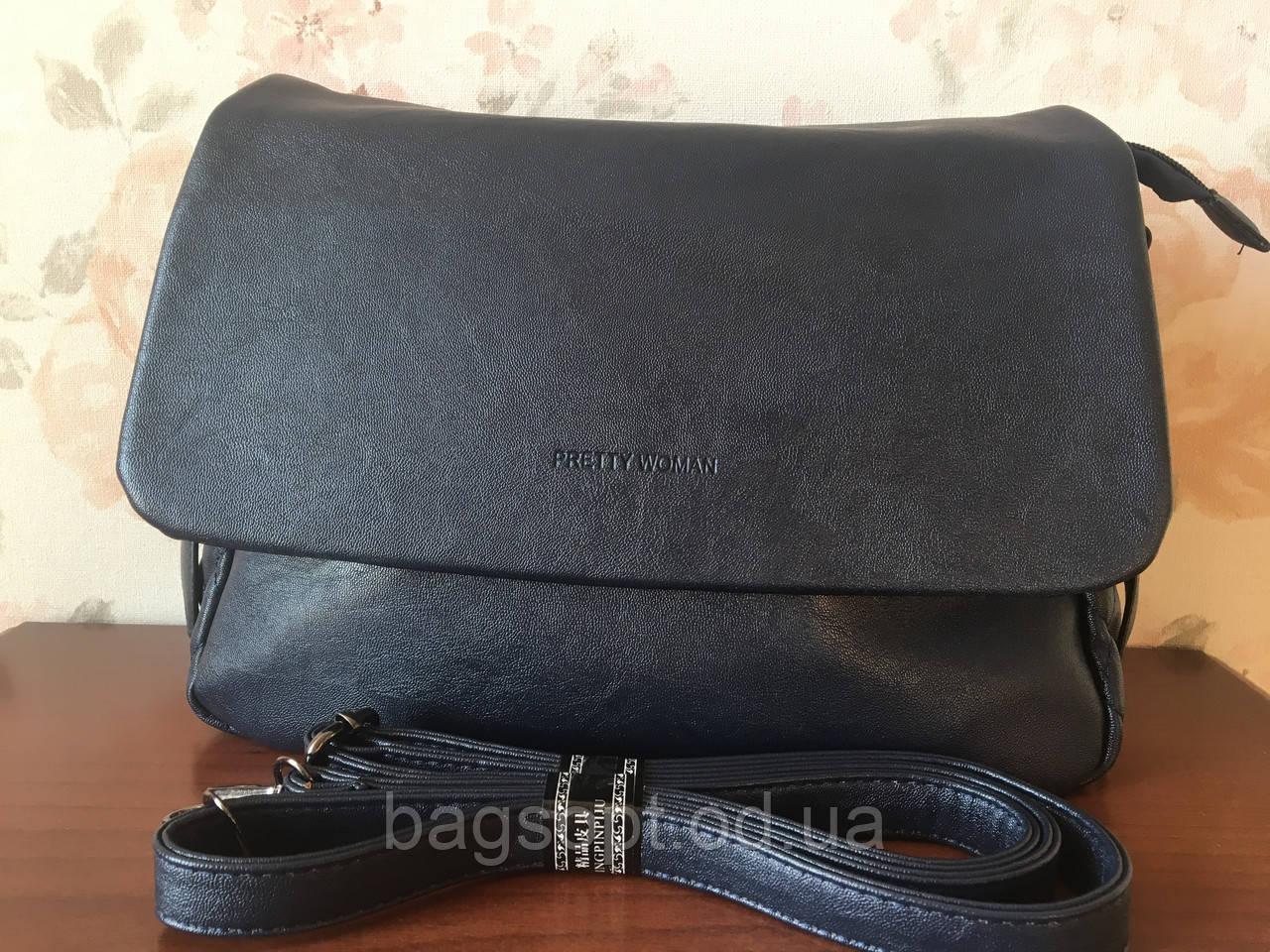 Темно-синяя женская наплечная сумка классическая на каждый день экокожа Одесса