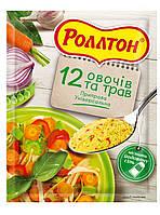 Ролтон Приправа 12 овочів і трав універсал 200гр