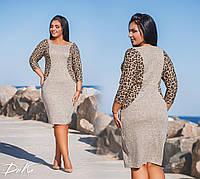 860d830f4f5 Платья барабашова в Украине. Сравнить цены