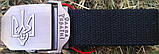 Ремни тактические брючные с Тризубом, пряжка металическая, фото 2