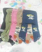 Колготки детские под памперс, 0-24 месяца.