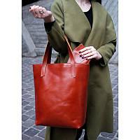 c8b97676bc57 Женская сумка-шоппер в категории сумки для покупок в Украине ...