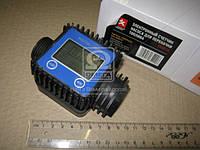 Электронный счетчик насоса для перекачки топлива DK8018 <ДК>