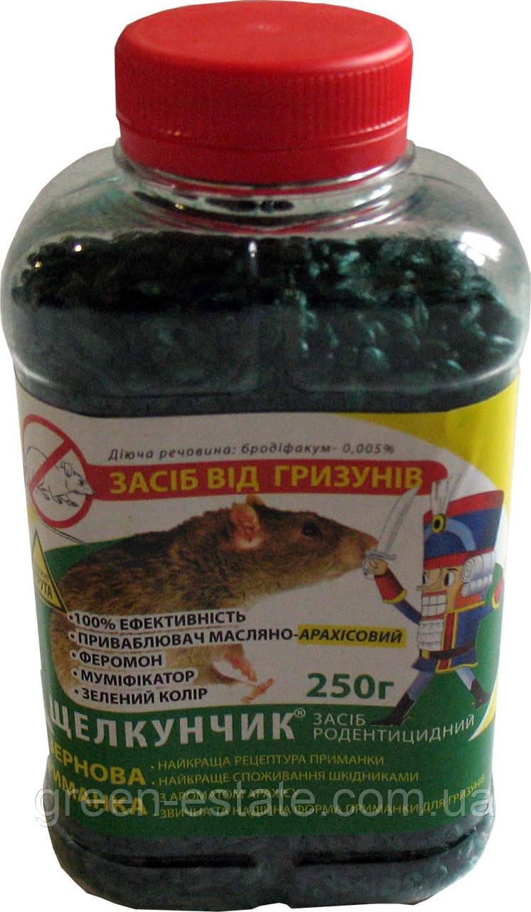 Средство от грызунов Щелкунчик зерно 250гр.