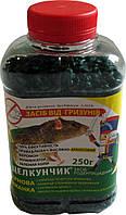 Средство от грызунов Щелкунчик зерно 250гр., фото 1