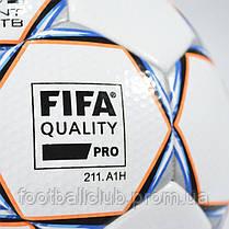 Мяч футбольный SELECT Brillant Super TB FIFA* 1728, фото 3