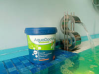 Средство для снижения уровня pH AquaDoctor pH Minus 1 кг.