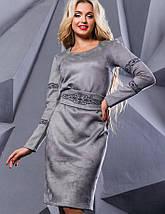 Женское платье из экозамши (2424-2422-2423 svt), фото 3