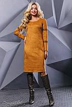 Женское платье из экозамши (2424-2422-2423 svt), фото 2