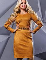 Женское платье из экозамши (2424-2422-2423 svt)