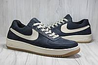 Мужские кожаные кроссовки в стиле Nike Air Force