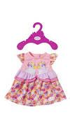 Одежда для куклы BABY BORN - ПРАЗДНИЧНОЕ ПЛАТЬЕ (2 в ассорт.)