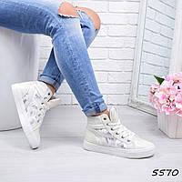 Кеды женские Fusion белые 5570, кеды женские осенняя обувь, фото 1