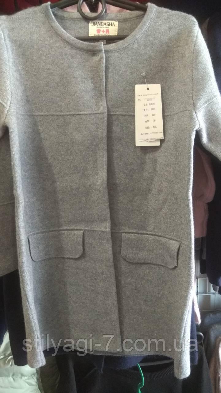 Кардиган для девочки на 110-150 рост серого цвета с карманами оптом