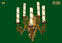 Бра на 5 свечей