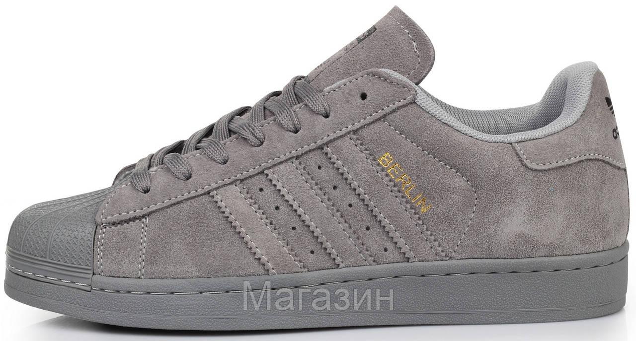 adidas superstar berlin grey suede