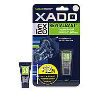 Гель ревитализант для КПП (механическая коробка передач) и редукторов Хado Ex120