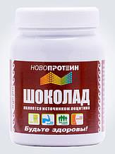 НовоПротеин Шоколад, смесь белковая