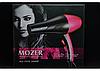 Фен для волос Mozer 3000W, фото 3