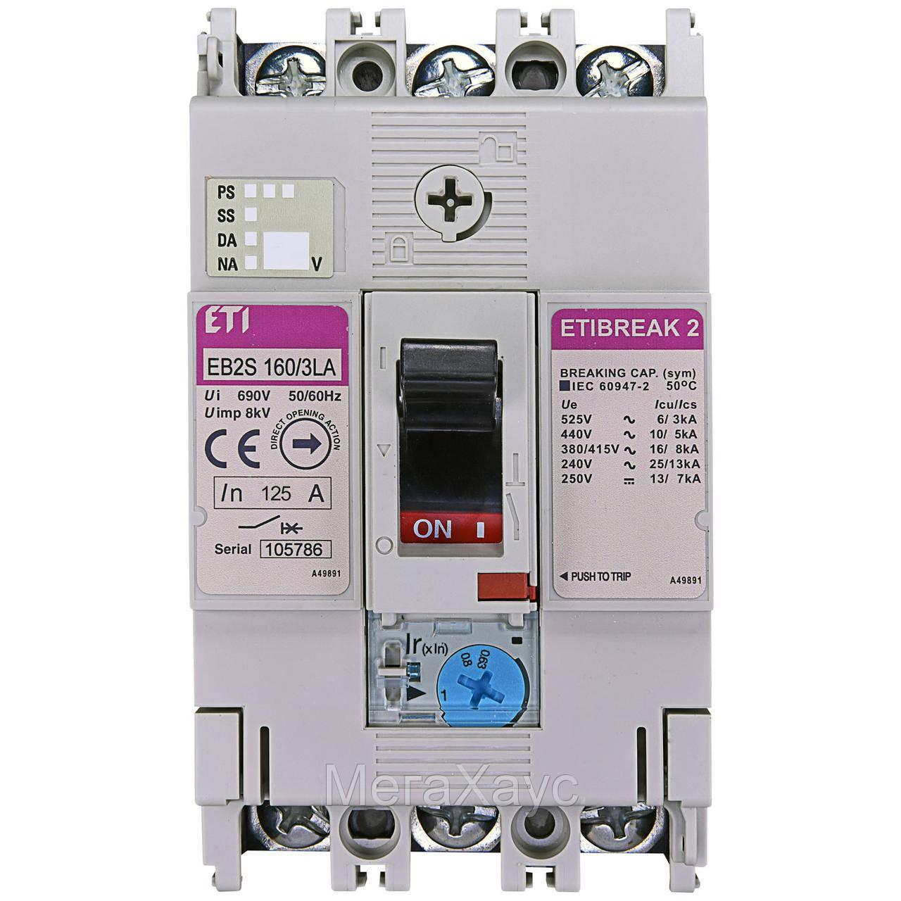 Промышленный автоматический выключатель ETI ETIBREAK  EB2S 160/3LA 125А 3P (16kA регулируемы