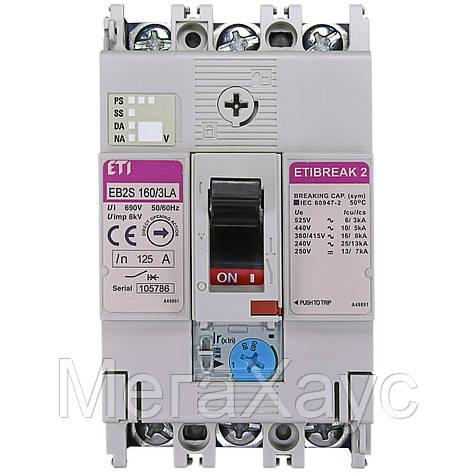 Промышленный автоматический выключатель ETI ETIBREAK  EB2S 160/3LA 125А 3P (16kA регулируемы, фото 2