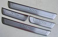 Kia Sportage накладки на пороги KIA КИА Sportage KX5 Mk4 2015+ V1