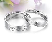 """Кольца для влюбленных """"Хранители гармонии"""", в наличии жен. 16.5, 17.3, 18, 19, муж. 19, 20, 20.7"""
