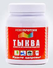 НовоПротеин Тыква, смесь белковая
