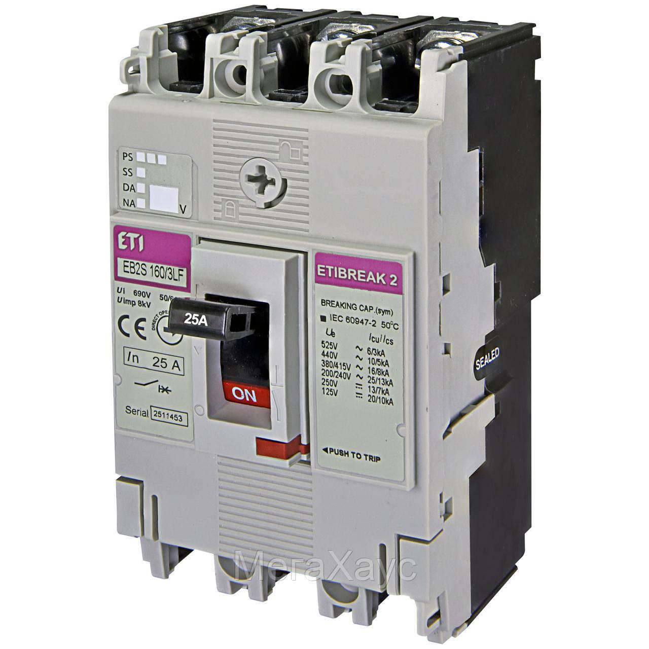 Промышленный автоматический выключатель ETI ETIBREAK  EB2S 160/3LF  25А 3P (16kA фикс.настр.