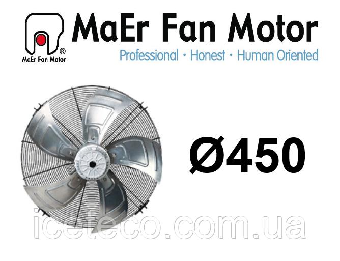 Вентилятор осевой 4D-450-S-102L/45 (YSWF102L45P4-522N-450) MaEr Fan Motor