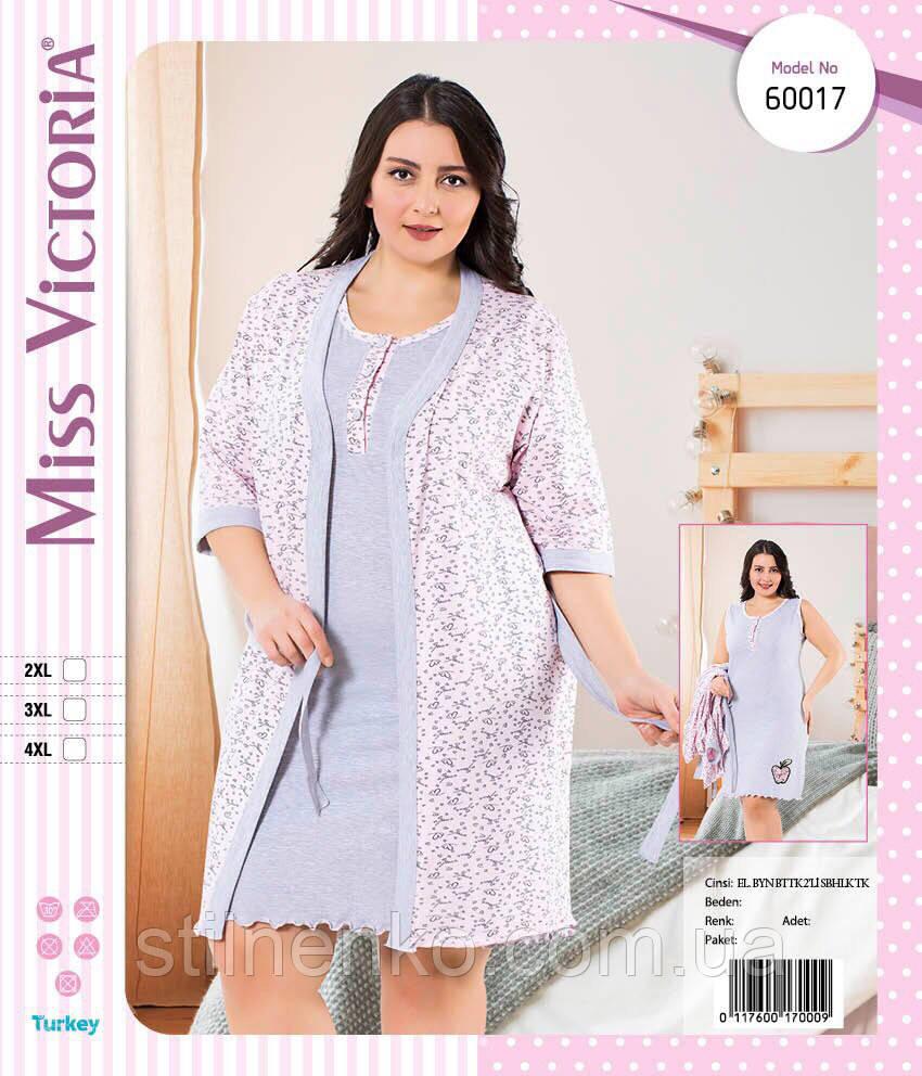 """Женская рубашка+халат """"Miss Victoria"""", Турция"""