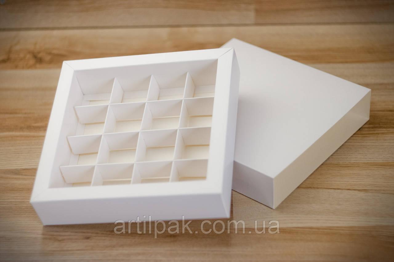 Коробка для 16 цукерок 185*185*42 БІЛА