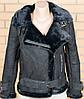 Женская куртка из замша на меху с поясом и декором в расцветках. БР-6-0918, фото 2