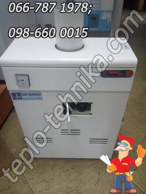 Котел газовый ТермоБар КС-Г-12,5 ДS