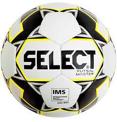 Мяч для футзала SELECT Master IMS №4