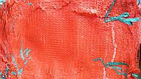 Сетка овощная 50см*80см, 40кг, красная,  зеленая  100шт., фото 1