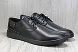 Шкіряні чоловічі туфлі туфлі, мокасини великих розмірів:47,48, фото 3