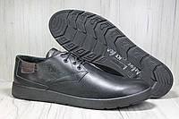 Кожаные мужские демисезонные туфли, мокасины больших размеров 46-49, фото 1