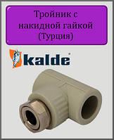 """Тройник с накидной гайкой Kalde 32х1 1/4"""" В полипропилен"""